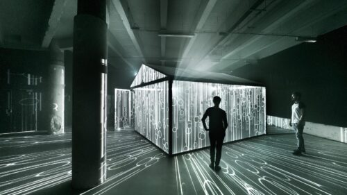 "Preview image of ""Insideout"" Interactive Multimedia Installation"